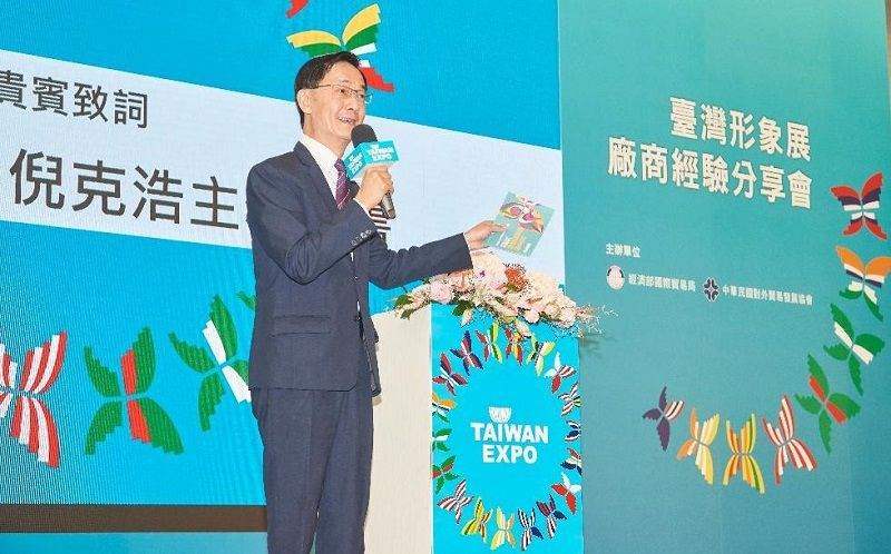 Experience-Sharing Session at the 2019 TAIWAN EXPO Photos - New Southbound Policy