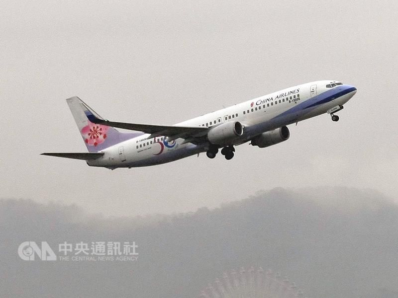 China Airlines to start direct Taoyuan-Chiang Mai flights June 23 Photos - New Southbound Policy