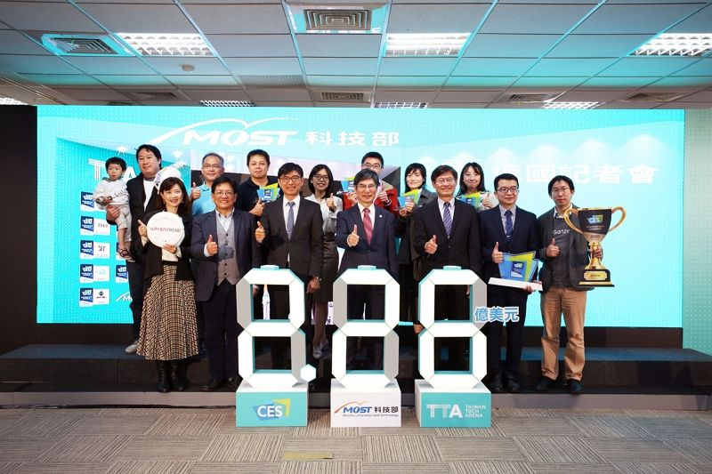 TTA sets new record for Taiwan's achievements at CES 2020 Photos - New Southbound Policy