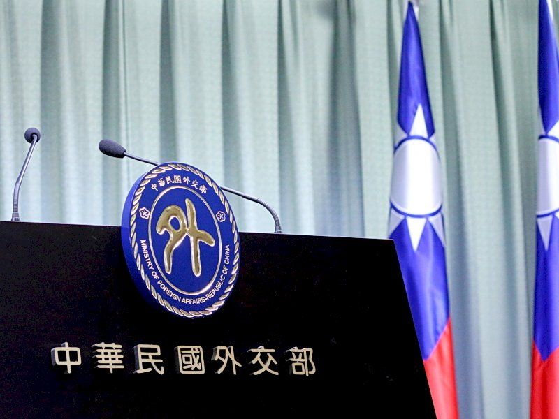 Taiwan not part of China as claimed by Myanmar, Beijing: MOFA Photos - New Southbound Policy