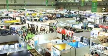 Taipei Cycle Show: 25% more floor space for 2020 Photos - New Southbound Policy