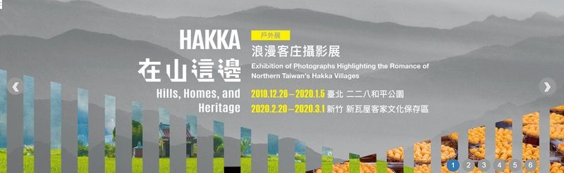 Photography exhibition displays charms of Taiwan Romantic Route 3 Photos - New Southbound Policy