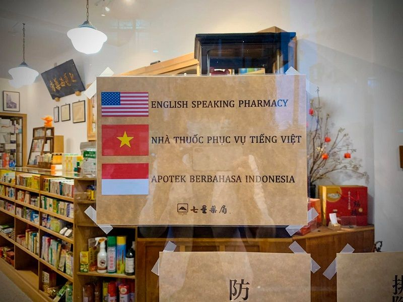 Chiayi pharmacy provides foreigner-friendly services in English, Vietnamese, Indonesian Photos - New Southbound Policy