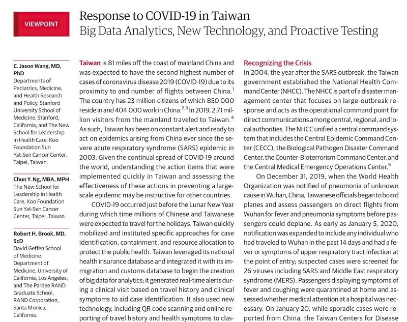 U.S. could learn from Taiwan's COVID-19 response measures: scholars Photos - New Southbound Policy