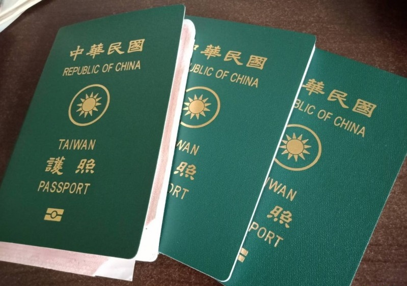 ROC (Taiwan) citizenship granted to 9 foreign professionals Photos - New Southbound Policy