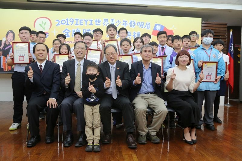 Taiwan youngsters win 9 gold medals at IEYI 2019 Photos - New Southbound Policy