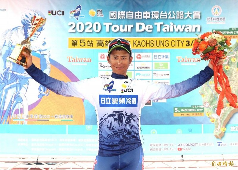 Taiwan cyclist wins Best Asian Rider in Tour de Taiwan Photos - New Southbound Policy