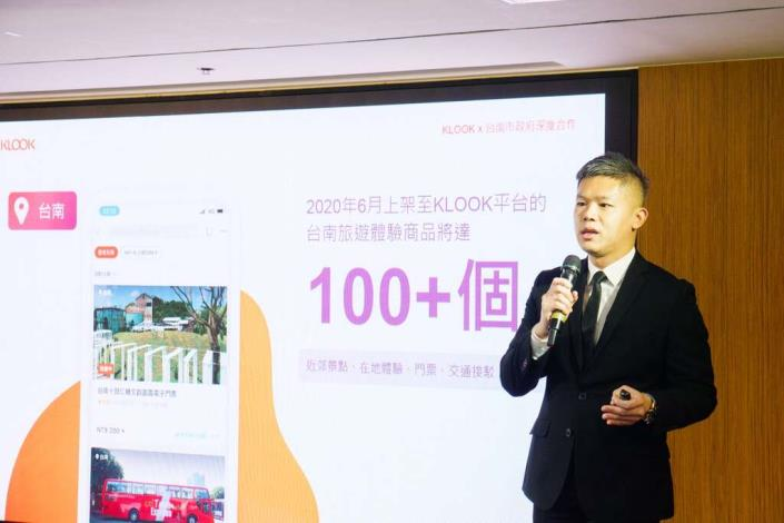 Connecting Tainan's Tourism with the World: Tainan Signs MOU with KLOOK Photos - New Southbound Policy
