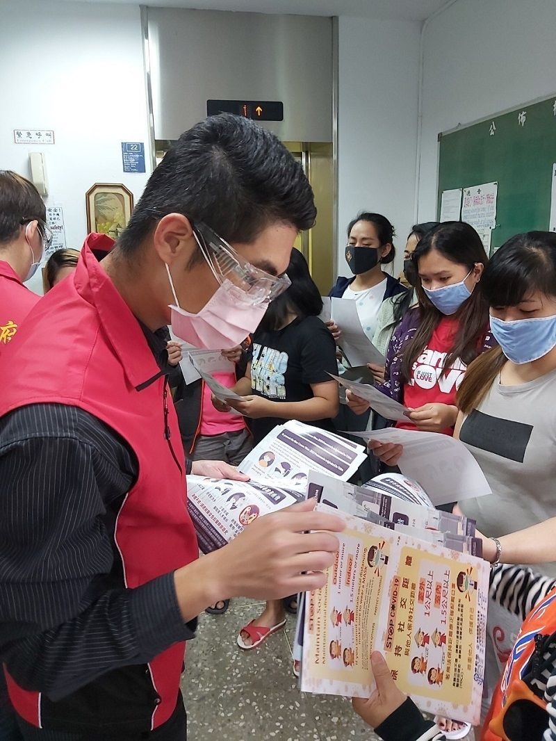 New Taipei Labor Dept. finishes 3-day guidance to avoid infections among foreign workers Photos - New Southbound Policy