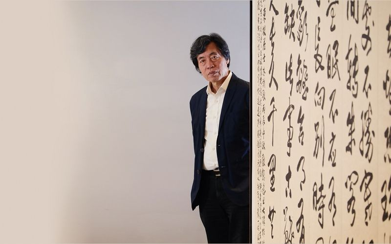 Alone on a Mountaintop—Calligrapher and Painter Chu Chen-nan Photos - New Southbound Policy