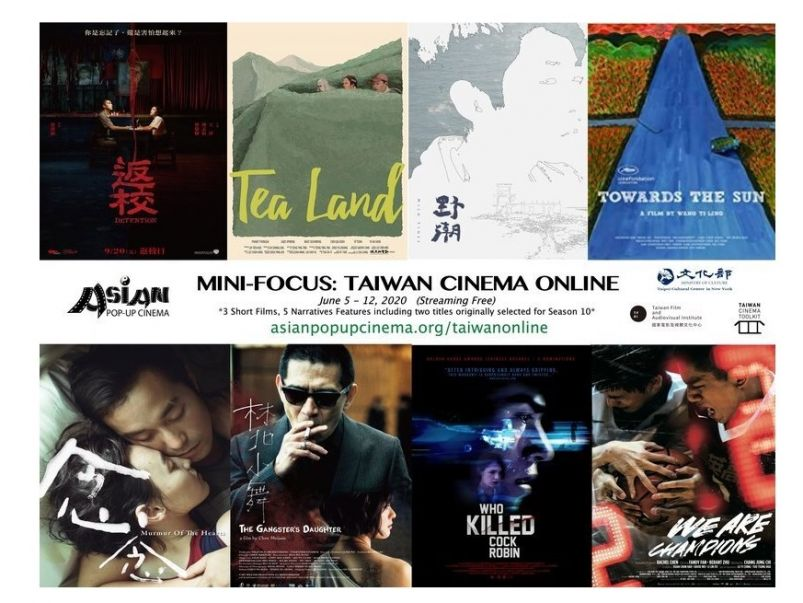 8 Taiwan movies set to be streamed online by U.S.-based Asian Pop-Up Cinema  - Taiwan Today