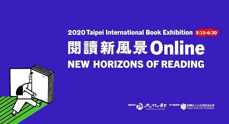 Welcome to the online edition of the 2020 Taipei book fair Photos - New Southbound Policy