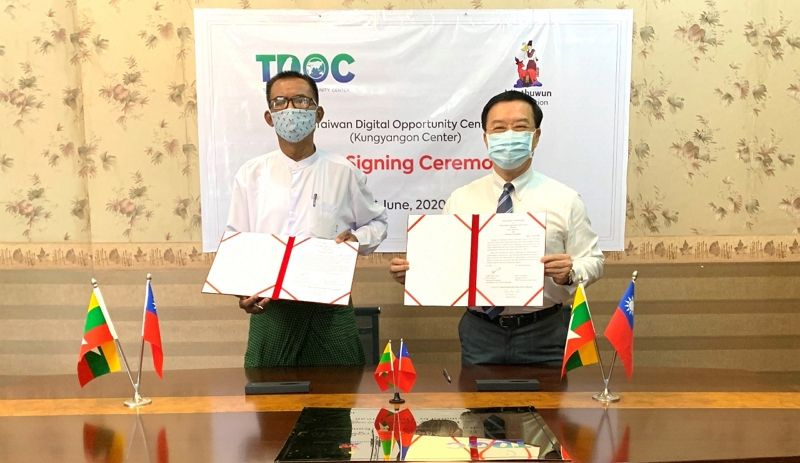 Taiwan, Myanmar to promote digital education in rural areas Photos - New Southbound Policy