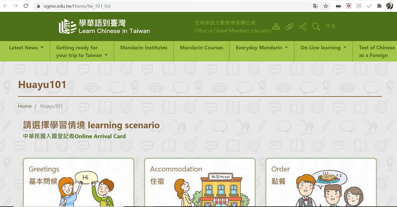 MOE launches Chinese learning platform for foreigners, lauded widely  Photos - New Southbound Policy
