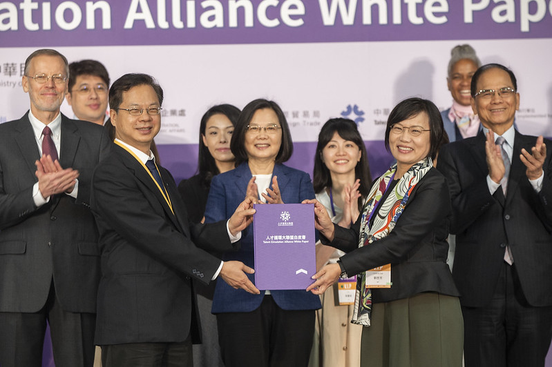 President Tsai reiterates Taiwan's commitment to talent cultivation