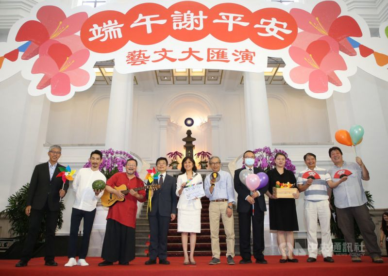 Presidential Office to stage Dragon Boat Festival celebratory event