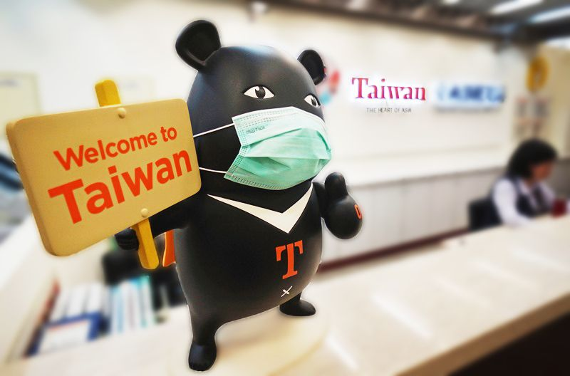 Taiwan eases entry regulations for foreign nationals