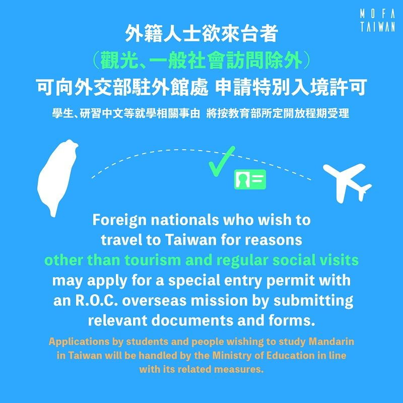 【Important Announcement】MOFA adjusts entry regulations for foreign nationals in response to worldwide efforts to resume economic activity and international exchanges following COVID-19 outbreak (updated on 7/23) Photos - New Southbound Policy