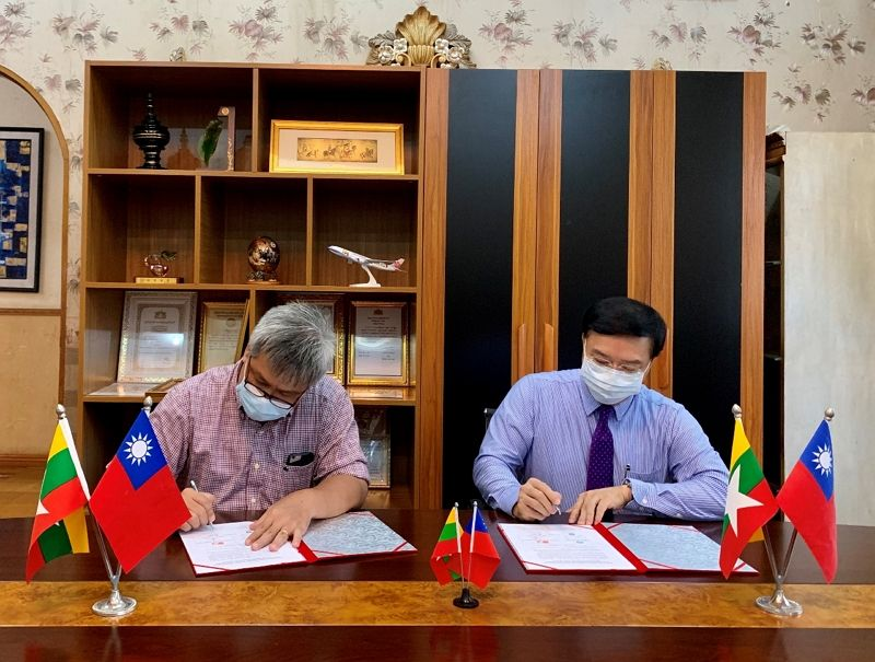 The Taipei Economic and Cultural Office in Myanmar witnessed the signing of Medical MOU between Hospitals from Taiwan and Myanmar Photos - New Southbound Policy