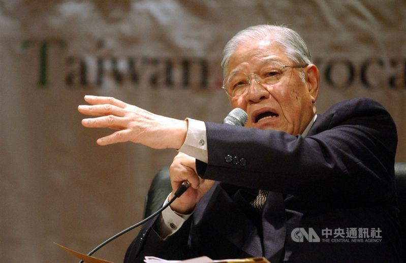 Taiwan mourns former President Lee Teng-hui's passing