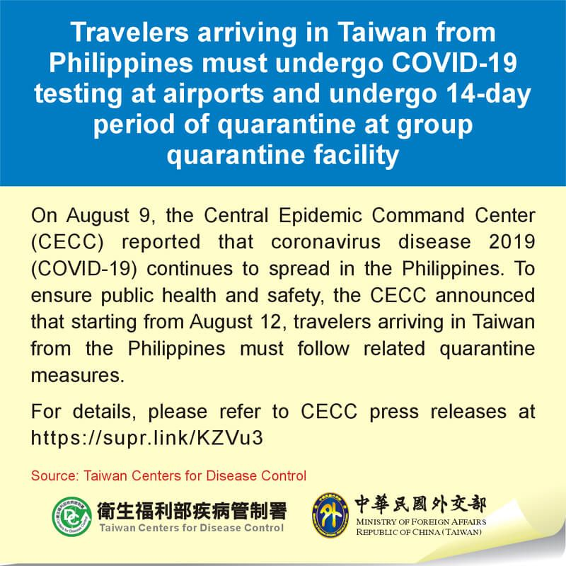 Travelers arriving in Taiwan from Philippines must undergo COVID-19 testing at airports and undergo 14-day period of quarantine at group quarantine facility Photos - New Southbound Policy