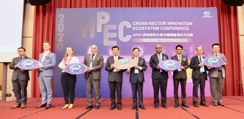 Gathering APEC Resources APEC Cross-Sector Innovation Ecosystem Conference Held in Taipei Photos - New Southbound Policy