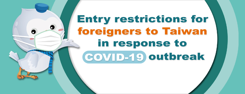 (Updated on 2/25) Entry restrictions for foreigners to Taiwan in response to COVID-19 outbreak Photos - New Southbound Policy