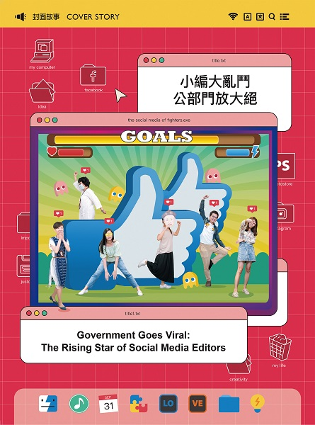 Government Goes Viral: The Rising Star of Social Media Editors Photos - New Southbound Policy