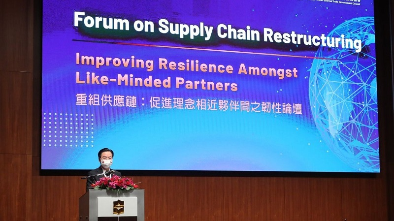 Taiwan, EU, Japan and US stage supply chain restructuring forum Photos - New Southbound Policy