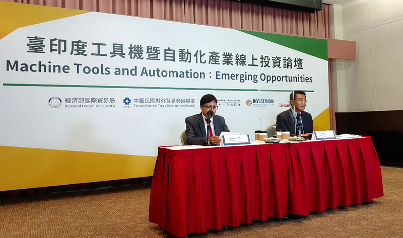 Taiwan-India Webinar:Machine Tools and Automation: Emerging Opportunities Photos - New Southbound Policy