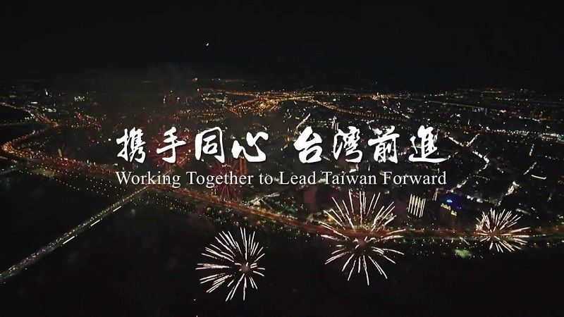 MOFA releases ROC (Taiwan) National Day video Photos - New Southbound Policy