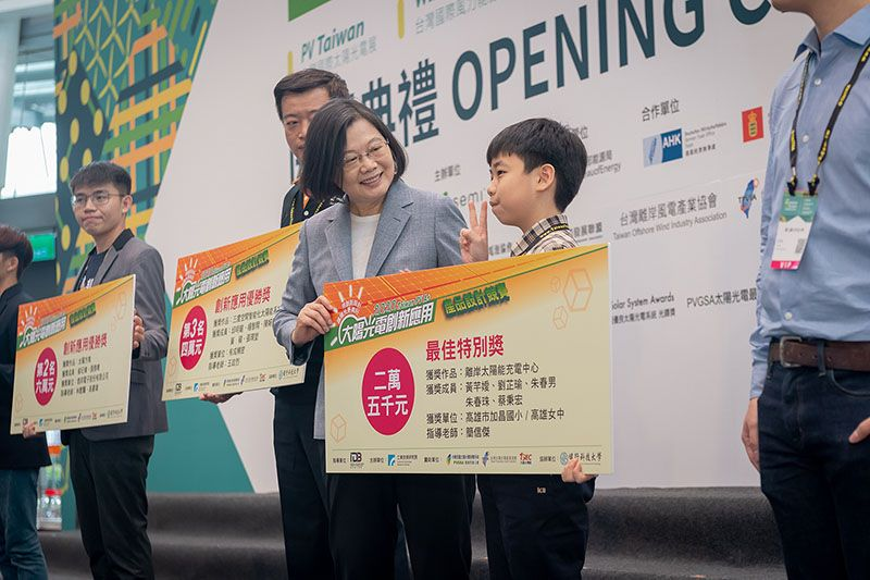 President Tsai attends opening of Energy Taiwan 2020 Photos - New Southbound Policy