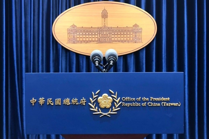 Presidential Office thanks US government once again for announcing an arms sale package for Taiwan Photos - New Southbound Policy