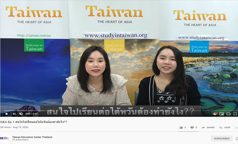New YouTube Channel for Thai Students Interested in Taiwan Photos - New Southbound Policy