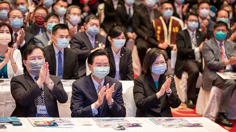 President Tsai attends 3rd Global Corporate Sustainability Forum and Taiwan Corporate Sustainability Awards ceremony Photos - New Southbound Policy