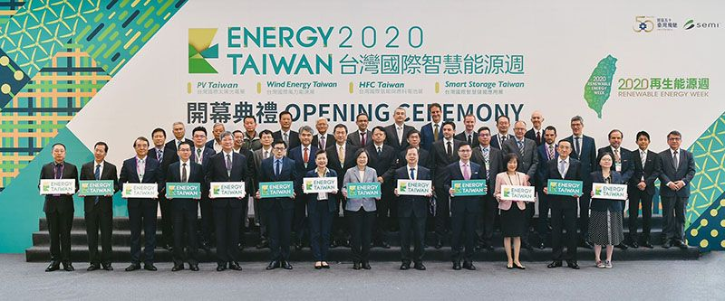 """""""Renewable Energy Week 2020"""" showcases the achievements in renewable energy and R&D innovations Photos - New Southbound Policy"""