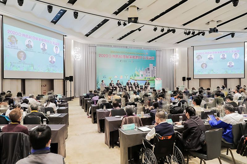 MOEA holds Asia LEDS Partnership Symposium to promote low-carbon exchanges Photos - New Southbound Policy