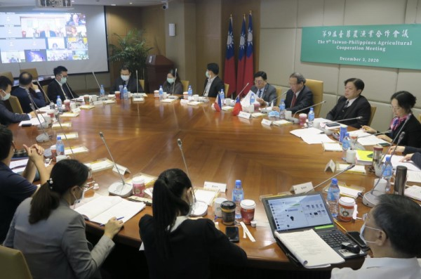 Taiwan and the Philippines convene the 9th Agricultural Cooperation Meeting via video conference and hold a 'Dialogue of Agricultural Industry' forum Photos - New Southbound Policy