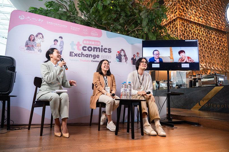 The First-Ever Taiwan-Thailand Comics Exchange ttcomics Takes Place in Bangkok, The Most Renown Cartoonists from Both Sides Engage in Collaborative Work and Talks Fans Can't Stop Liking it While its Popularity Sky-Rockets Photos - New Southbound Policy