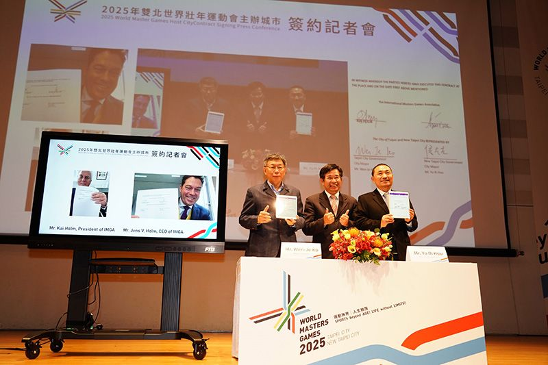 Taipei, New Taipei to Cohost 2025 World Masters Games Photos - New Southbound Policy