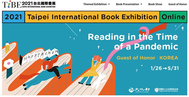 Taipei book fair opens online with virtual exhibits, events Photos - New Southbound Policy