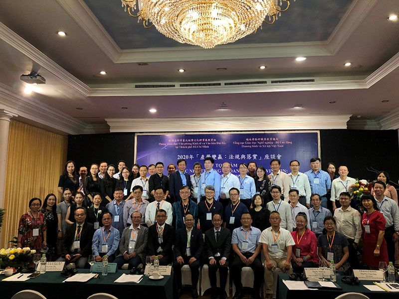 Industry Cooperation: Regulations and Application Seminar Held in Ho Chi Minh City Photos - New Southbound Policy