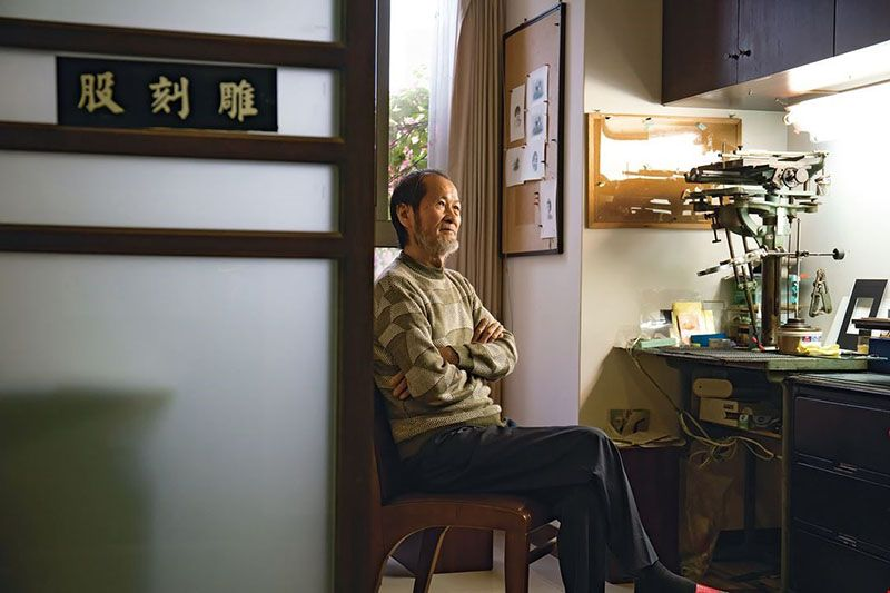 Small Lines, Grand Vision—Banknote Engraver Sun Wen-hsiung Photos - New Southbound Policy