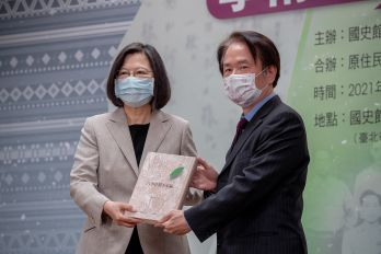 Tsai vows to honor indigenous perspectives of February 28 Incident
