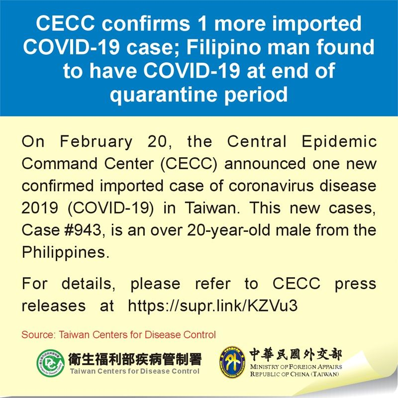 CECC confirms 1 more imported COVID-19 case; Filipino man found to have COVID-19 at end of quarantine period Photos - New Southbound Policy