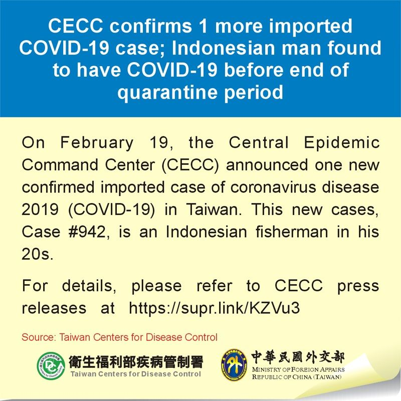CECC confirms 1 more imported COVID-19 case; Indonesian man found to have COVID-19 before end of quarantine period Photos - New Southbound Policy