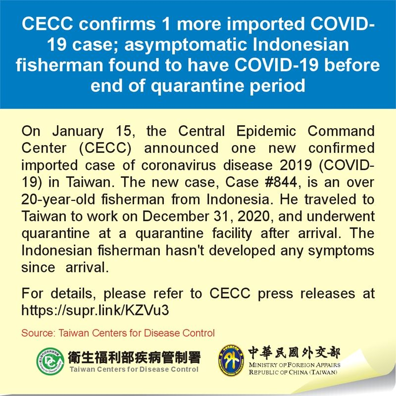 CECC confirms 1 more imported COVID-19 case; asymptomatic Indonesian fisherman found to have COVID-19 before end of quarantine period Photos - New Southbound Policy