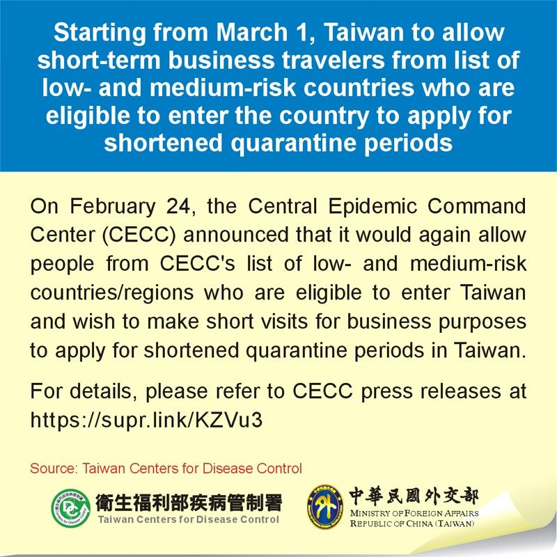 Starting from March 1, Taiwan to again allow short-term business travelers from list of low- and medium-risk countries who are eligible to enter the country to apply for shortened quarantine periods Photos - New Southbound Policy