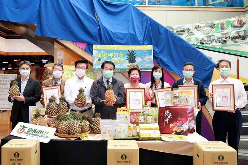 Mayor Huang Wei-che Promotes Multiple Marketing Channels for Tainan's Pineapples as Peak Harvest Season Approaches Photos - New Southbound Policy