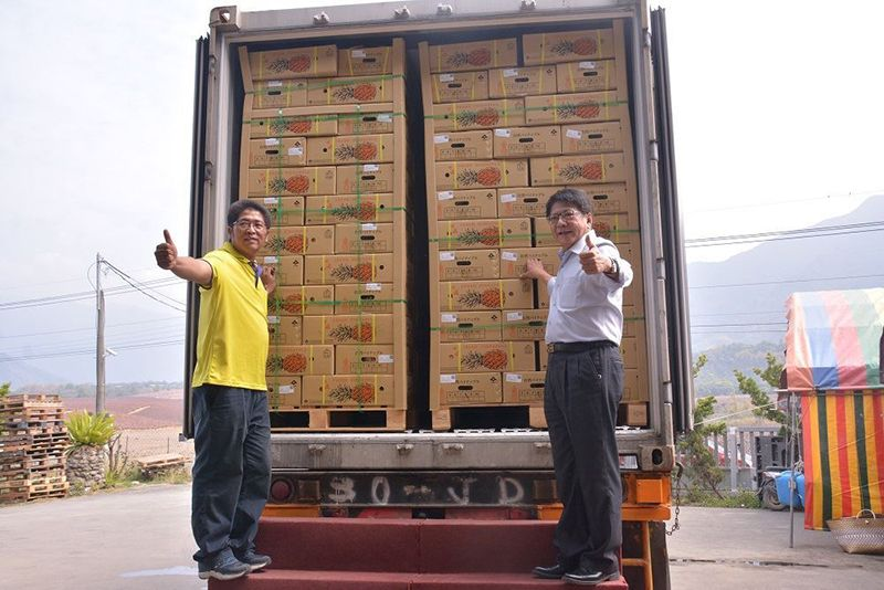 Pingtung County Government actively arranges global marketing to create new opportunities for agriculture Photos - New Southbound Policy